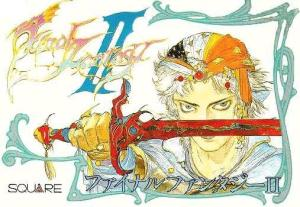 final-fantasy-ii-box-art