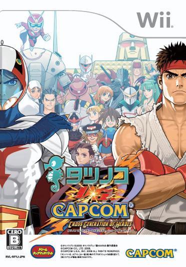 Juegos de Nueva generaciòn Tatsunoko-cover
