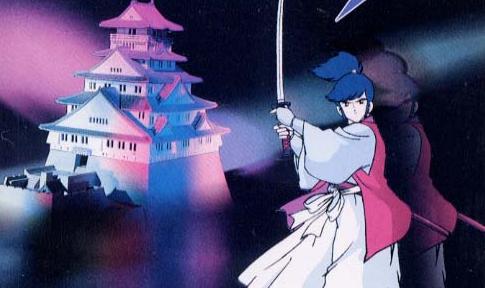 Samurai Apprentice Takamaru Oculins Box