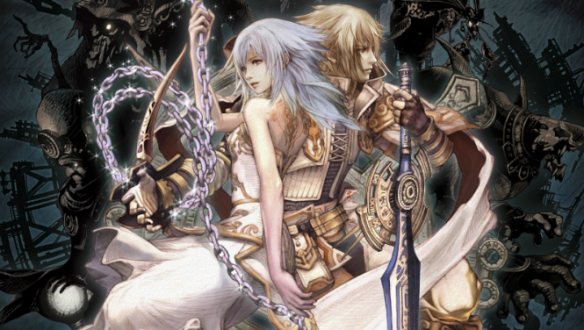 Pandora's Tower ARticle Head