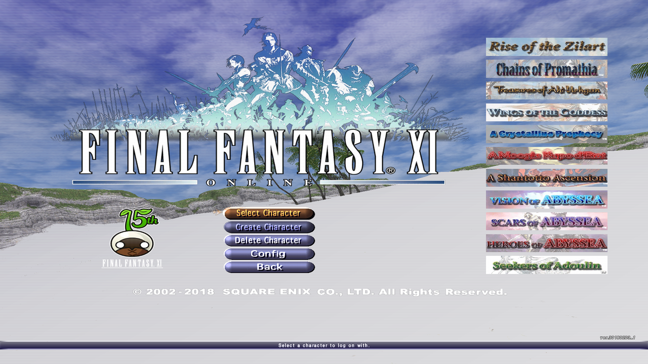 The Cutting Room Floor Page For Final Fantasy Xi Oculins Box